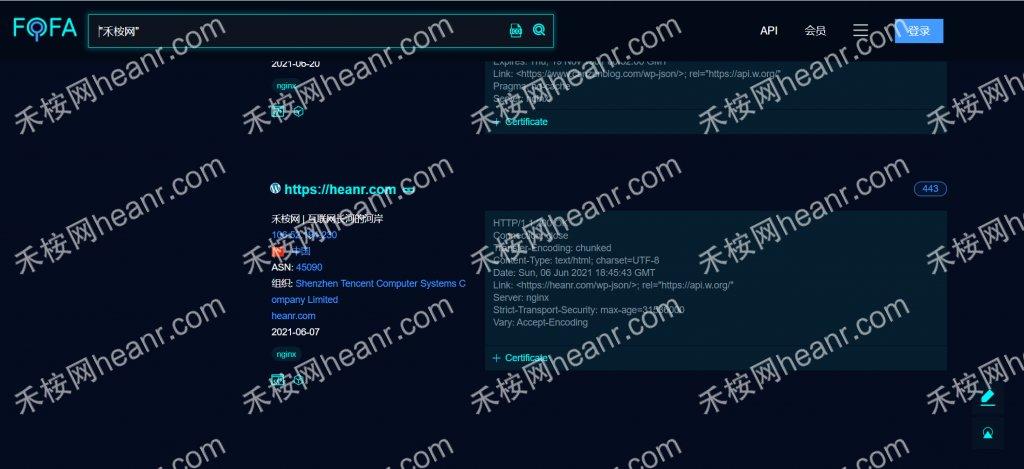 FOFA.SO:一款通过网站标题来找回忘记的网址的网站插图